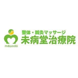 Seitai Shinkyu Massage Mibyodo Clinic
